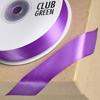 Double Sided Satin Ribbon 6mm x 25M Purple