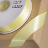 Double Sided Satin Ribbon 6mm x 25M Yellow