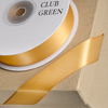 Double Sided Satin Ribbon 10mm x 25M Old Gold