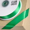 Double Sided Satin Ribbon 15mm x 25M Green