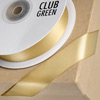 Double Sided Satin Ribbon 15mm x 25M Light Gold