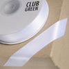 Double Sided Satin Ribbon 15mm x 25M White