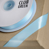 Double Sided Satin Ribbon 23mm x 25M Blue