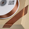 Double Sided Satin Ribbon 23mm x 25M Brown