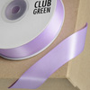 Double Sided Satin Ribbon 23mm x 25M Lilac