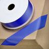 Grosgrain Ribbon 25mm x 10M Royal Blue