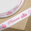 Satin Printed Ribbon Princess