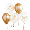 First Holy Communion Balloons