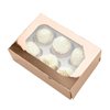 6 Piece Cupcake Boxes 2 Pack