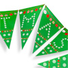 Bunting Merry Christmas