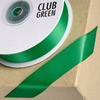 Double Sided Satin Ribbon 10mm x 25M Grass