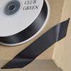 Double Sided Satin Ribbon 15mm x 25M Black