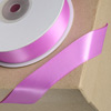 Double Sided Satin Ribbon 15mm x 25M Orchid