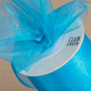 Organza Cut Ribbon