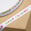 Grosgrain Ribbon Merry Christmas
