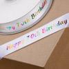 70th Birthday Ribbon