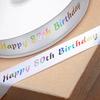 80th Birthday Ribbon